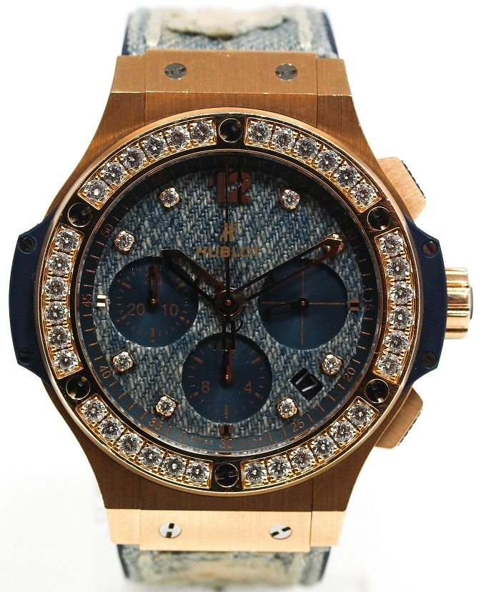 Hublot - Big Bang Jeans